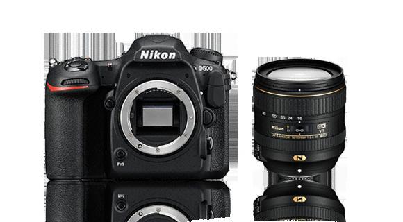 Nikon Entfernungsmesser Xxl : Offizieller nikon shop deutschland digitalkameras objektive