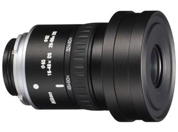 16 48x 20 60x Spotting Scope RAIII DS Zoom Eyepiece