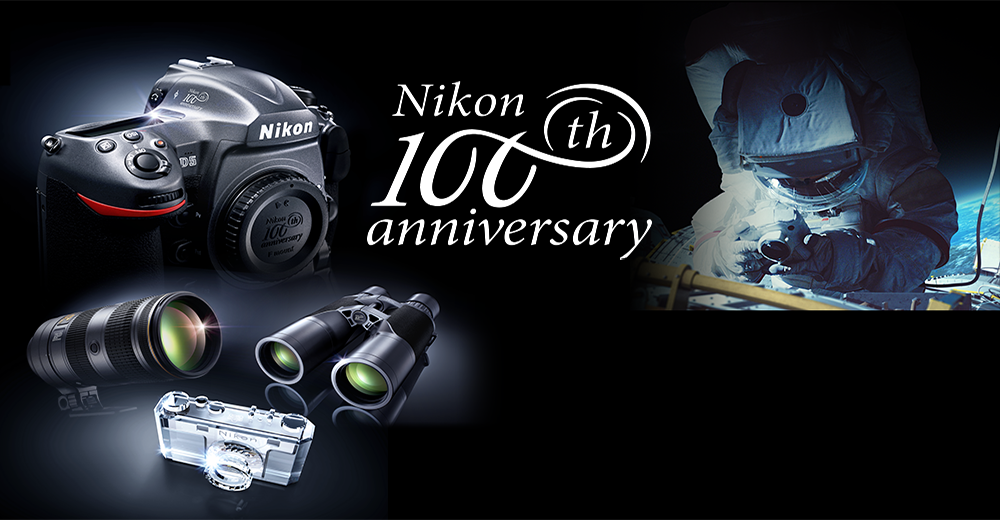 nikon uk digital cameras lens photography accessories. Black Bedroom Furniture Sets. Home Design Ideas