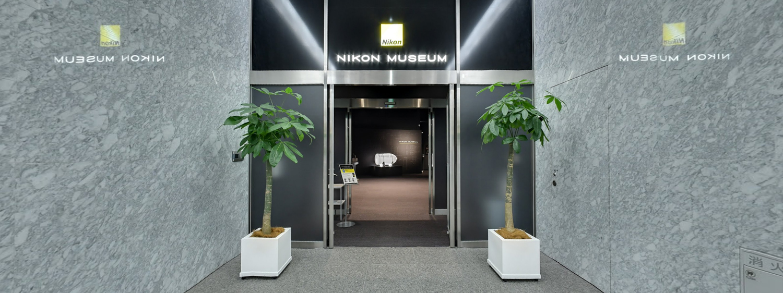 Nikon UK - Nikon 2017-07-27 16:00